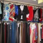 Продажа турецкой одежды оптом