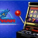 Бесплатные игровые автоматы в клубе ВУЛКАН 777