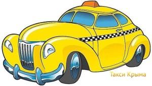 1416562862_algis-taksi-yalta
