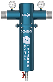 fsmp-40 med