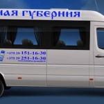 Полоцк смоленск маршрутка — guberniya.by