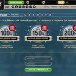 Бонус при регистрации на портале Рокс Казино